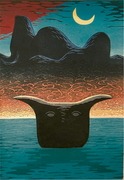 DREAMER / Uneksija, 1989, 38x50cm, Edition: 8, Sold out