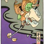 HALF MOON from Yoshitoshi series, 2010, Edition 20, 26x34 cm, 380 €