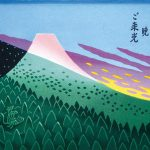 MORNING AT FUJI / From 8 scenes to Mt.Fuji, 2014, Edition 8, 44x55 cm, 650 €