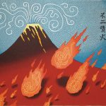 FUJI ERUPTION / From 8 scenes to Mt.Fuji, 2014, Edition 8, 44x55 cm, 650 €