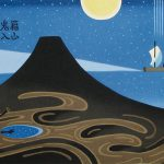 RETURN TO HOME / From 8 scenes to Mt.Fuji, 2014, Edition 8, 44x55 cm, 650 €