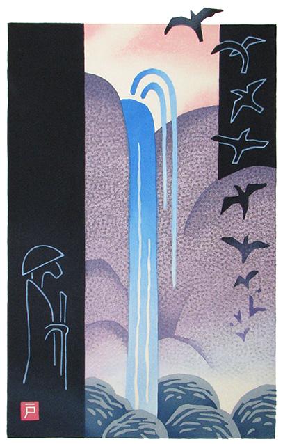 PILGRIM IN KUMANO 2 / Pyhiinvaeltaja Kumanossa 2, 2015, Edition 12, 25x40 cm, 420 €
