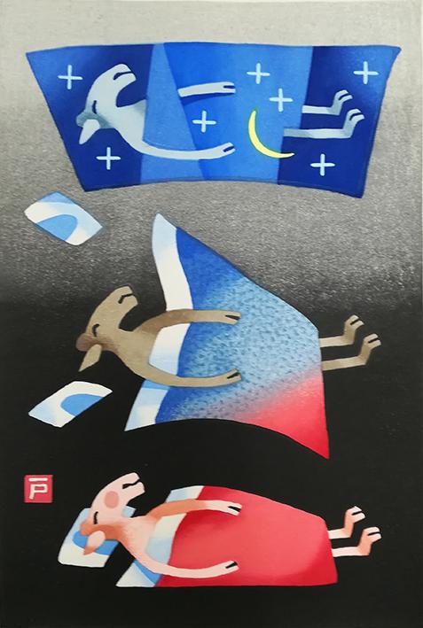 SLEEPLESS IN HELSINKI / Uneton Helsingissä, 2018, Edition 10, 22x32cm, 350€