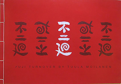 Fuji Turnover, woodcut book 2015, cover