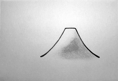 Fuji Turnover, page 1