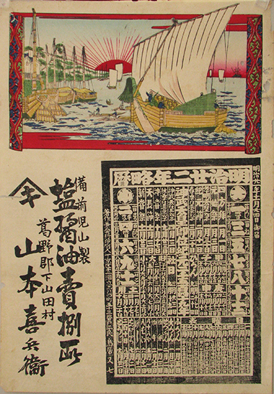 Hikifuda with calendar, woodcut 1890, 25x37cm, 100 €