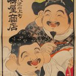 Hikifuda with calendar, lithography 1917, 26x74cm, 280 €