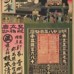 11. Hikifuda with calendar, woodcut 1896, 25x37cm, 300 €