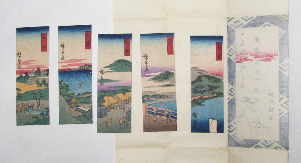 Hiroshige / Pochibukuro wrapping opened: 5 minature prints inside