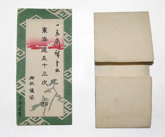 Hiroshige / Pochibukuro outer wrapping, woodblock printed, Size: 6 x 12,5 cm