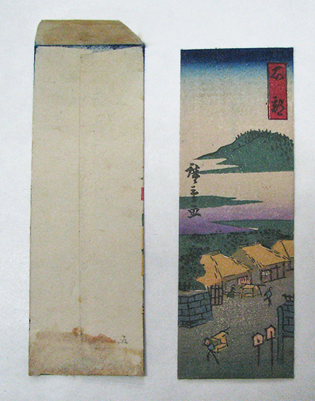 Hiroshige / Pochibukuro woodblock printed envelope, Size: 3,3 x 9,5 cm, Some glue stains on reverse side