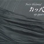 Kappa, 1998, cover made with raincoat material