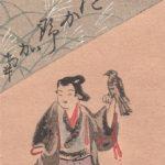 Otsu-e 9, woodblock printed, 12 €