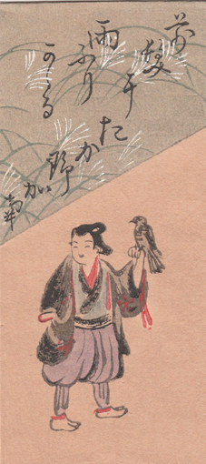 Otsu-e 9, woodblock printed, 12 €
