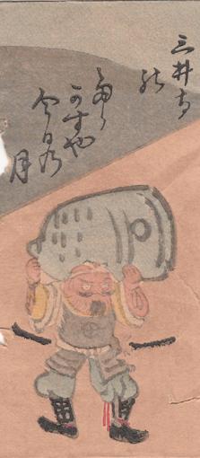 Otsu-e 3, woodblock printed, 6 € / Tear on the right edge, small hole on left