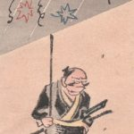 Otsu-e 5, woodblock printed, 12 €