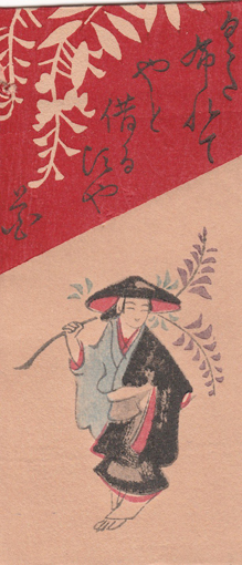 Otsu-e 7, woodblock printed, 12 €