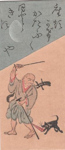 Otsu-e 10, woodblock printed, 12 €