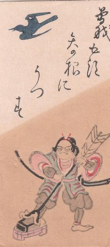 Otsu-e 1, woodblock printed, 12 €