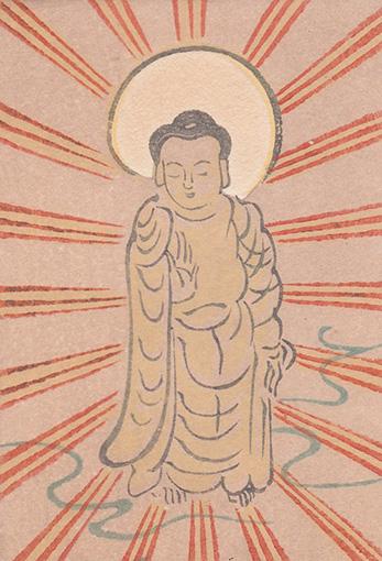 Otsu-e 12 (wide), woodblock printed, 15 €