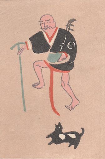 Otsu-e 14 (wide), woodblock printed, 15 €
