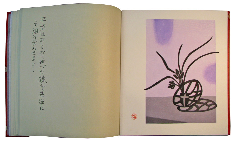 Ikebana Picture Book, 2018, page 9