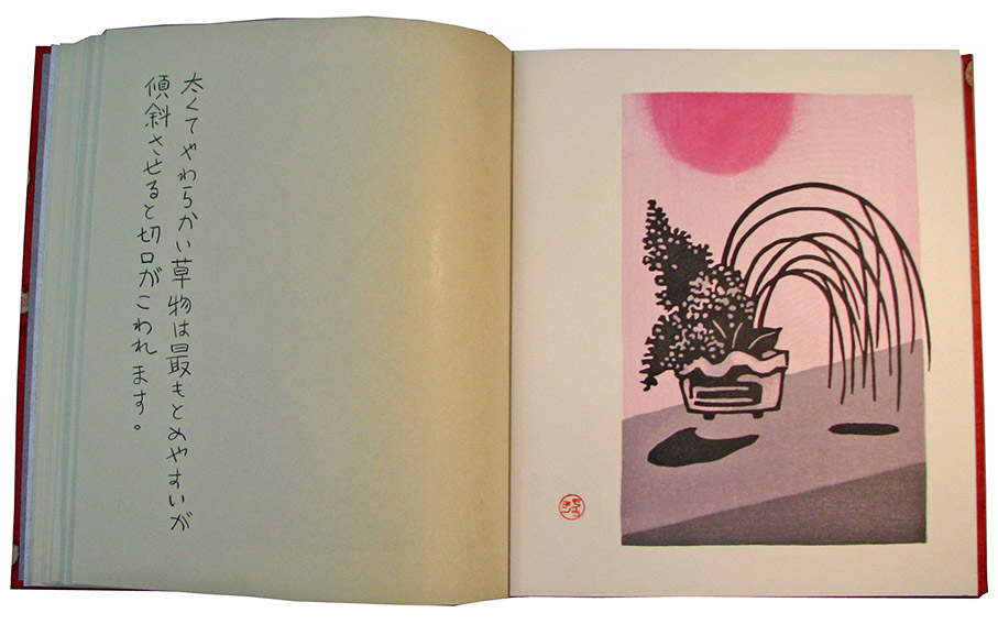 Ikebana Picture Book, 2018, page 10