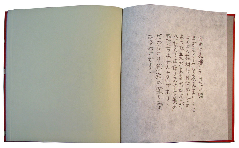 Ikebana Picture Book, 2018, page 13