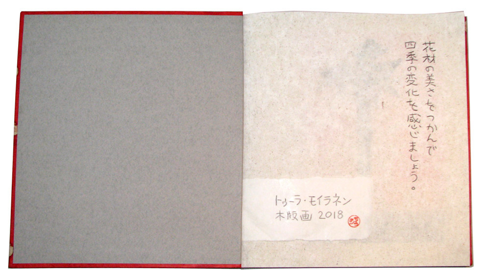 Ikebana Picture Book, 2018, Front page
