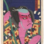 Kabukiza shin-kyogen. Actor 1. Price 45 €