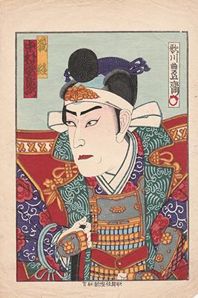 Kabukiza shin-kyogen. Actor 10. Price 55 €