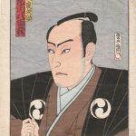 Kabukiza shin-kyogen. Actor 17. Price 38 € (wrinkled)