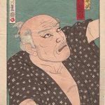 Kabukiza shin-kyogen. Actor 15. Price 38 € (wrinkled)