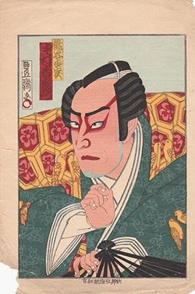 Kabukiza shin-kyogen. Actor 4. Price 50 €