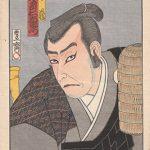 Kabukiza shin-kyogen. Actor 3. Price 55 €